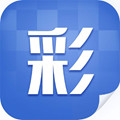 乐途彩票计划app官网手机版 v1.0