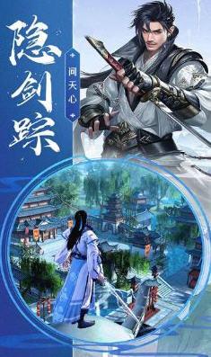 锦绣情缘手游官方版v5.3.0截图0