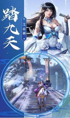 锦绣情缘手游官方版v5.3.0截图2