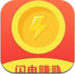 闪电赚钱官方版 v1.0