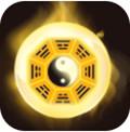 融合算典app官网综合版 1.0