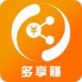 多享赚发圈app正式版1.0.0