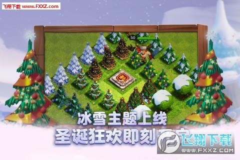 2020年部落冲突圣诞节版13.0.3截图3