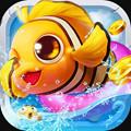 游贝捕鱼无限金币版2.2.0