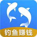 安宝钓鱼区块链赚钱v1.0