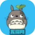 龙猫网漫画官网安装版 v1.0