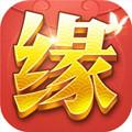 缘来有财八字运势算命大师app免费版 1.0.2