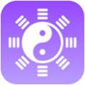 华易算命网官方最新版 1.0