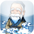 先知占卜解玄机app手机安卓版 2.1