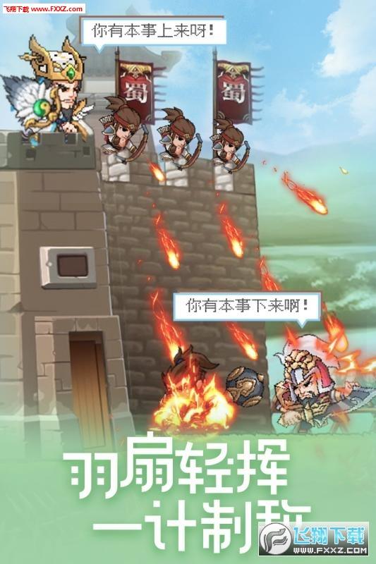 霸王雄心安卓版v1.00.61截�D1