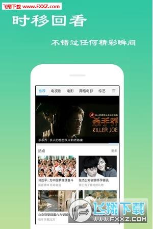 啵啵影院app最新版v1.0截图2