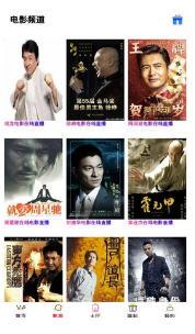 嘉禾影视app官网版v2.0.4截图2