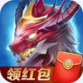 萌龙大作战红包版app官网版0.7.0.0