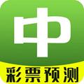 老奇人高手论坛十六码期期中app官方正式版 v1.0