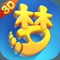 梦幻西游三维版老玩家返利版1.0.0