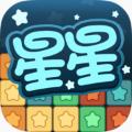 跳跳消消乐安卓版1.0