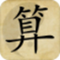 神算天下app官方最新版 V8.2.1