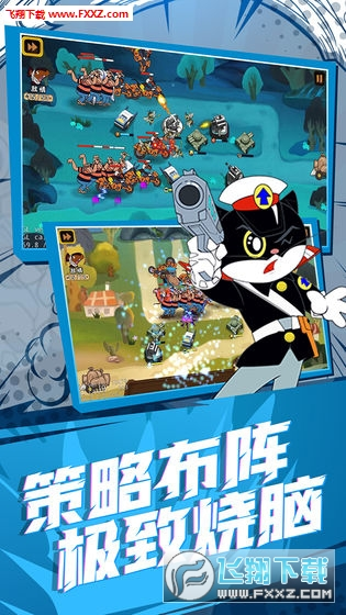 黑猫警长联盟官方手游5.1.4截图2