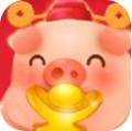 快乐养猪场app2020最新版 3.1