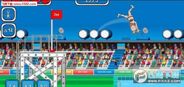 漫画夏季运动会手机安卓版0.3截图1