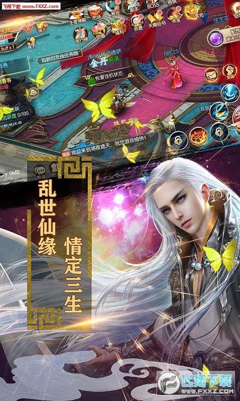魔灵兵团不朽之王星耀版v1.0.0截图0