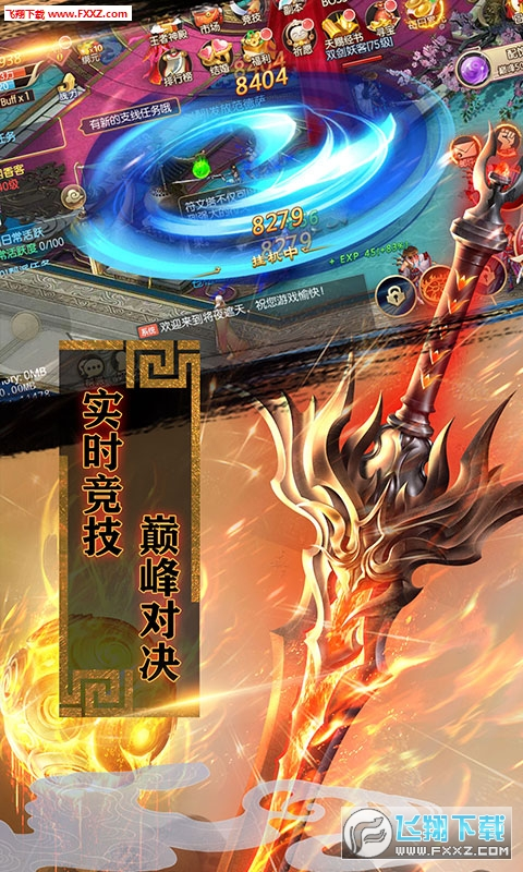 魔灵兵团不朽之王星耀版v1.0.0截图2