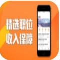 兼职乐无忧app手机官方版