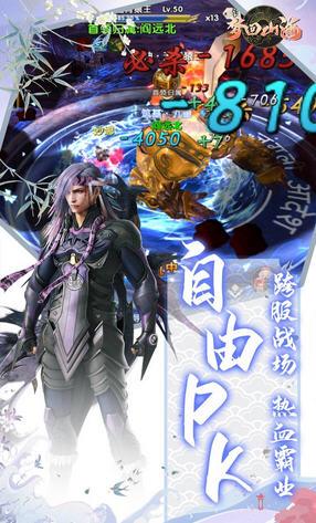 梦回山海元宝高价回收版3.0截图2