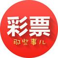 44353彩票app官网最新版v1.0