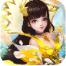 笑神仙�o限仙玉商城版1.0