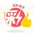 5933cc彩票app安卓版v1.0