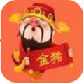 养金猪抢红包app手机官方版 1.0