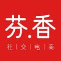 京东芬香社交电商app官方赚钱入口1.0