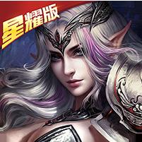 炫斗英雄鬼畜魔法门星耀版v1.0.0