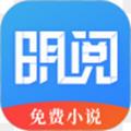 明阅免费小说阅读赚钱app最新版3.0.0