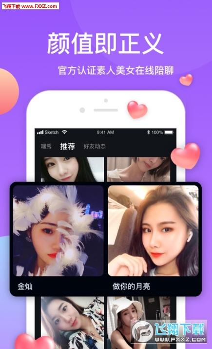 莲藕短视频app二维码1.0截图0