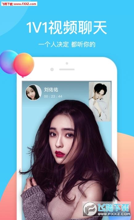 莲藕短视频app二维码1.0截图1