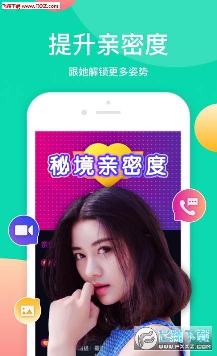 莲藕短视频app二维码1.0截图2