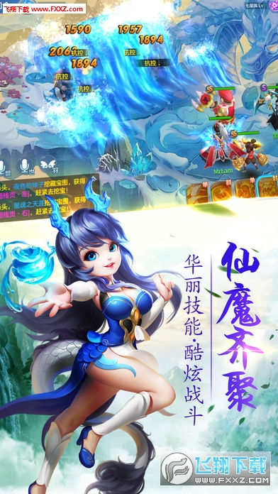 百战成仙破解版1.3.9.0截图2