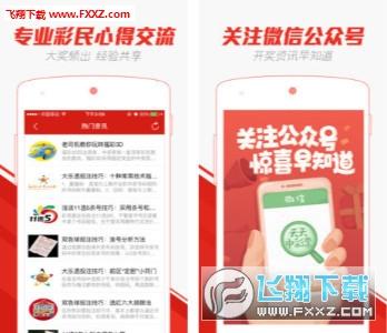 丝瓜555彩app官网正版v1.0截图1
