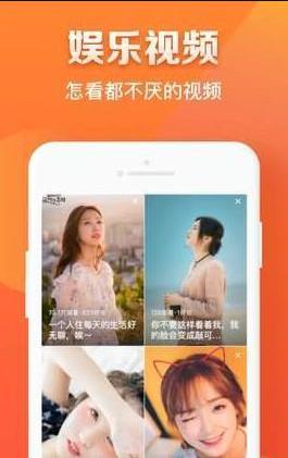 蓓蕾视频app官方免费版截图1