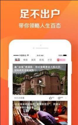 蓓蕾视频app官方免费版截图2