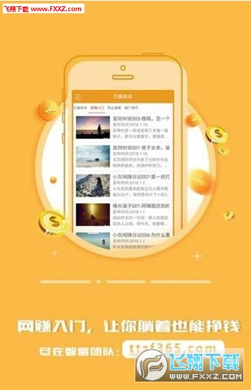 微赚米赚app最新版1.0截图1