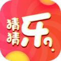 成语赚钱乐app官方安卓版1.0.0