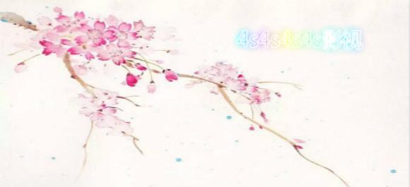 4s4s4s4s网站_4s4s4s4s桃花源_4s4s4s4s色