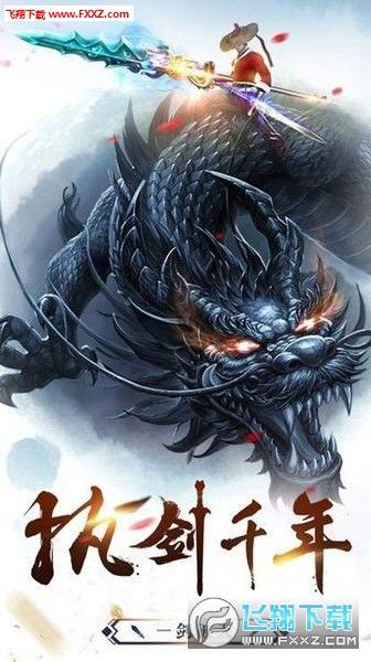 恋恋江湖手游官方版v1.0截图2
