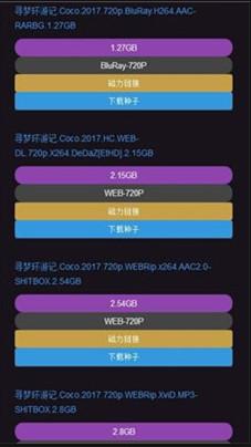 龙族影院app官方安卓版截图2
