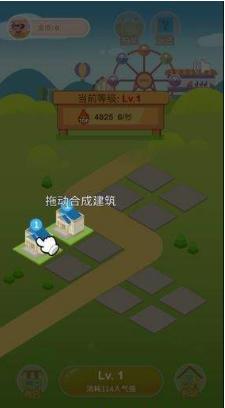 疯狂金币城区块链app1.0截图0