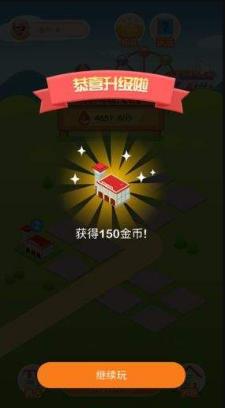 疯狂金币城区块链app1.0截图1