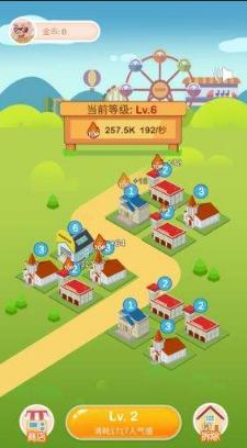 疯狂金币城区块链app1.0截图2